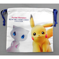 Lunch Box - Pokémon / Mewtwo & Pikachu