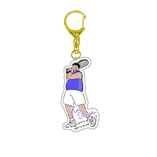 Acrylic Key Chain - Prince Of Tennis