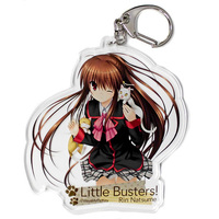 Key Chain - Little Busters! / Natsume Rin