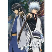 Illustration Panel - Gintama / Gintoki & Katsura
