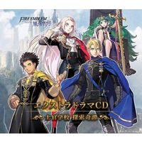 Drama CD - Fire Emblem Series