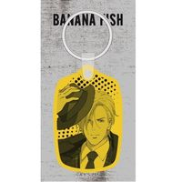 Rubber Strap - BANANA FISH / Ash Lynx