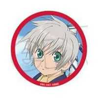 Trading Badge - Tales Series