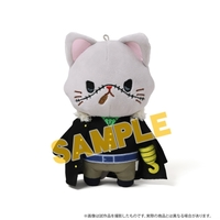 Plush Key Chain - withCAT - ONE PIECE / Crocodile