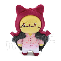 Plush Key Chain - withCAT - ONE PIECE / Corazon (Rosinante)