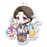 Key Chain - Demon Slayer / Tamayo