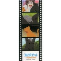 Bookmarker - Fruits Basket / Souma Shigure & Honda Tooru & Souma Kyou & Souma Yuki