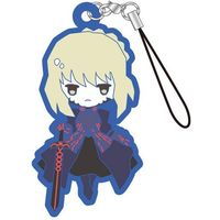Rubber Strap - Fate/Grand Order / Saber Alter