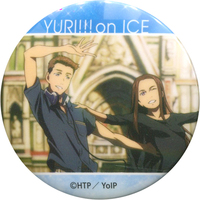 Trading Badge - Yuri!!! on Ice