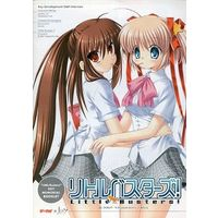Booklet - Little Busters!