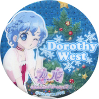 Trading Badge - PriPara / Dorothy West
