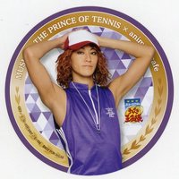 Coaster - Prince Of Tennis / Kai Yujirou