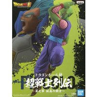 Prize Figure - Dragon Ball / Piccolo
