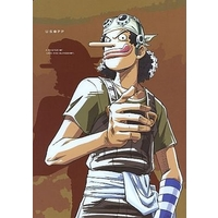 Plastic Sheet - ONE PIECE / Usopp