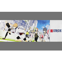 Trading Poster - Prince of Stride