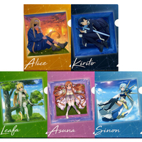(Full Set) Plastic Folder - Sword Art Online