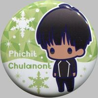Trading Badge - Yuri!!! on Ice / Phichit Chulanont
