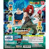 Trading Figure - Dragon Ball / Vegeta & Goku & Trunks & Gohan