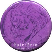 Badge - Fate/Zero / Caster