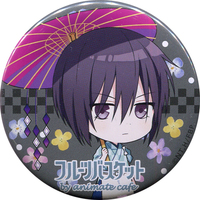 Trading Badge - Fruits Basket / Souma Akito