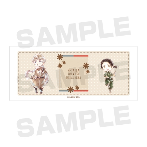 Mug - Ani-Art - Hetalia / China & Russia
