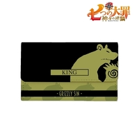 Key case - The Seven Deadly Sins / King