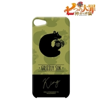 Smartphone Cover - iPhoneX case - iPhoneXS case - The Seven Deadly Sins / King