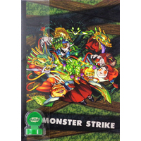 Stamp - Monster Strike