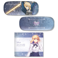 Multi Cloth - Fate/stay night / Saber