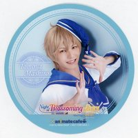 Coaster - Ensemble Stars! / Mashiro Tomoya