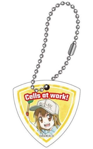 Key Chain - Hataraku Saibou (Cells at Work!) / Platelet