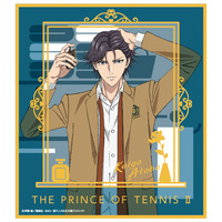 Illustration Panel - Prince Of Tennis / Atobe Keigo