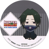 Coaster - Hunter x Hunter / The Phantom Troupe & Feitan