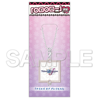 Acrylic Charm - Tales of Graces / Cheria Barnes