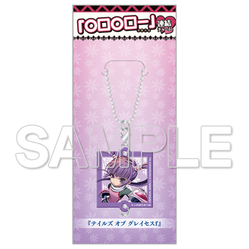 Acrylic Charm - Tales of Graces / Sophie & Cheria Barnes