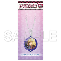 Acrylic Charm - Tales of Graces / Cheria Barnes & Richard