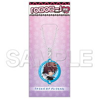 Acrylic Charm - Tales of Graces / Cheria Barnes & Asbel