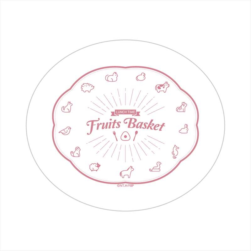 Lunch Box - Fruits Basket