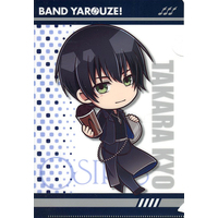 PRINCESS CAFE Limited - Band Yarouze! (Banyaro!) / Takara Kyou (Banyaro!)