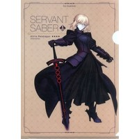 Plastic Folder - Fate/Grand Order / Saber Alter