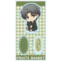 Acrylic stand - Gyugyutto - Fruits Basket / Souma Shigure