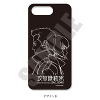 iPhone6 PLUS case - iPhone8 PLUS case - iPhone7 PLUS case - Smartphone Cover - Ghost in the Shell