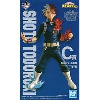 Figure - My Hero Academia / Todoroki Shouto