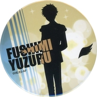 Trading Badge - Ensemble Stars! / Fushimi Yuzuru