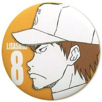 Badge - Ace of Diamond / Isashiki Jun