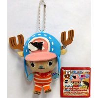 Plushie - ONE PIECE / Chopper & Usopp