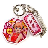 Bag Charm - Gintama / Kagura
