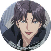 Badge - Prince Of Tennis / Atobe Keigo