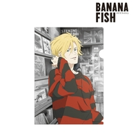 Plastic Folder - BANANA FISH / Ash Lynx
