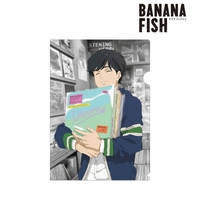 Plastic Folder - BANANA FISH / Okumura Eiji